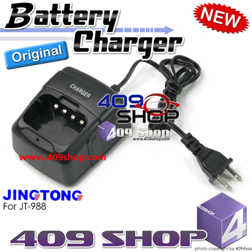 JINGTONG Desktop Charger