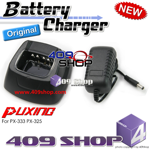1x PUXING Desktop Charger + PSU