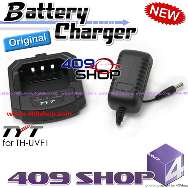 TYT Original Charger with PSU fit for THUVF1 THF2