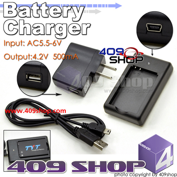 Battery Charger for TH2R RT-26 with USB Cable + PSU