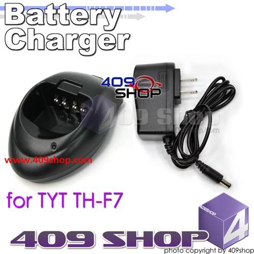 TYT TH-F7 BCG-F7 CHARGER W/ PSU