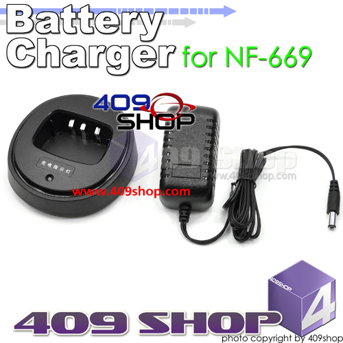 Original Battery Charger for Nanfone NF669 +PSU
