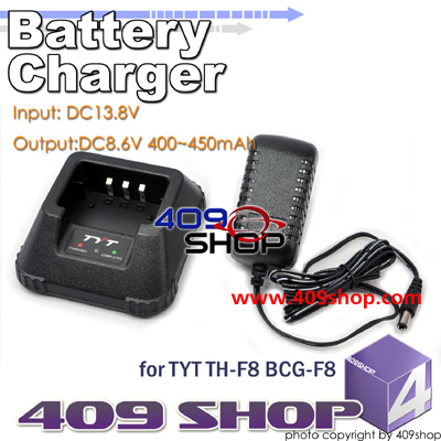 TYT Charger BCG-F8 with PSU for TH-F8