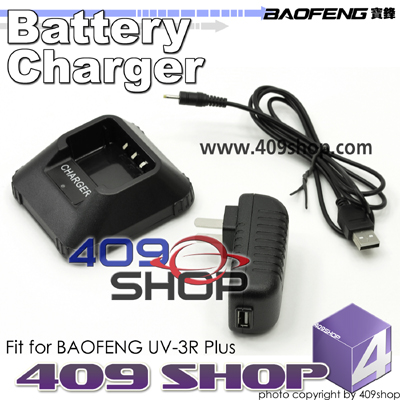 Original Charger for BAOFENG UV-3R Plus with PSU
