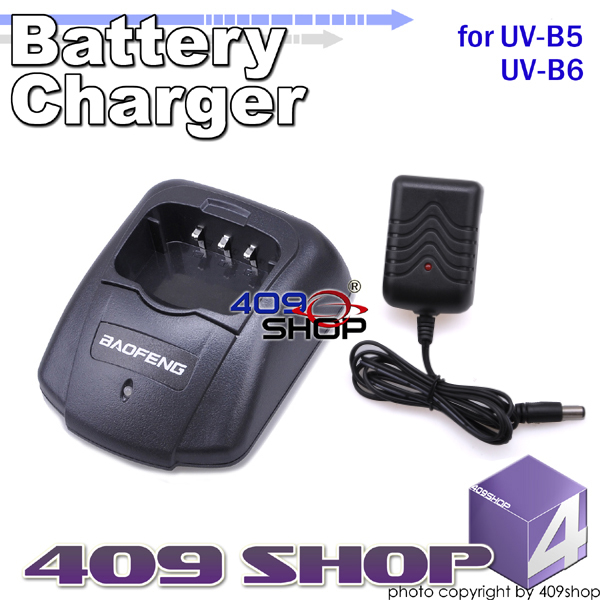 BAOFENG Desktop Charger for UV-B5 UV-B6