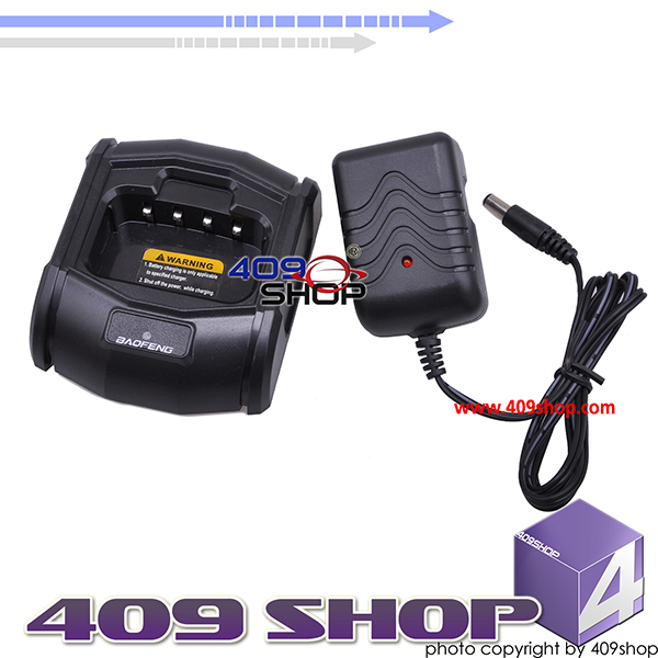 Original DESKTOP CHARGER for BAOFENG BFK5