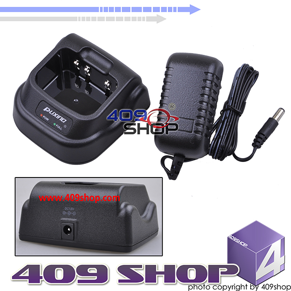 Desktop Charger for PUXING PX-508