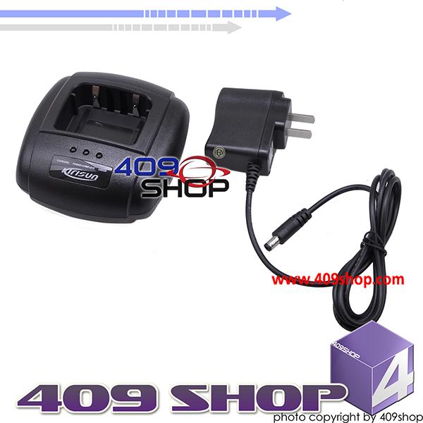 Desktop Charger for KIRISUN V688U V689U