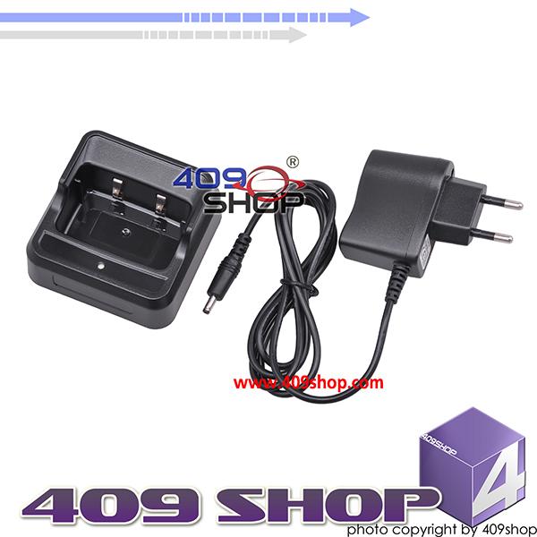 Original Desktop Charger fit for KIRISUN S760 S780 S785