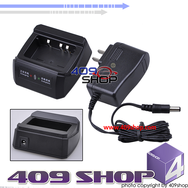 Desktop Charger for MYTDP201