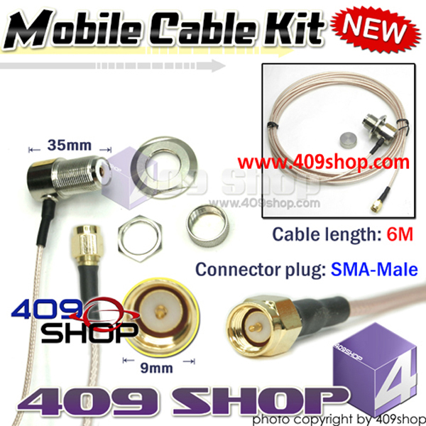 High Quality extend CABLE for mobile radio