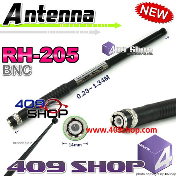 Antenna 144Mhz 5/8 BNC Black