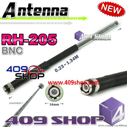 Antenna 144Mhz 5/8 BNC Silver