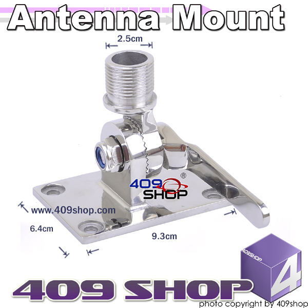 RM-S01 Sea Choice Stainless Steel Antenna Ratchet Mount
