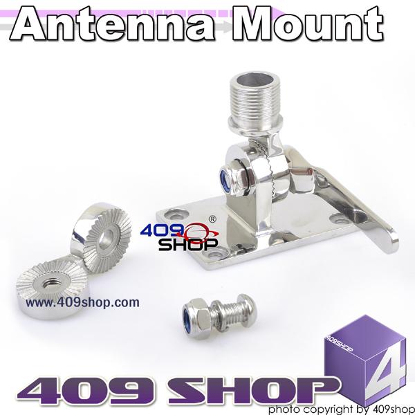 RM-S02 ANTENNA MOUNT