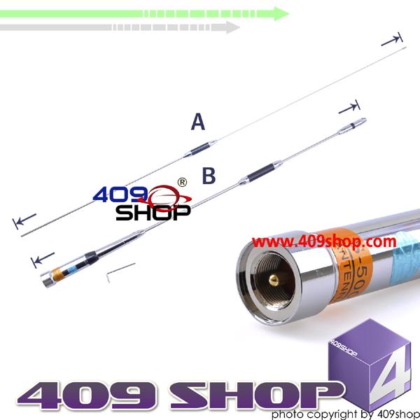 SURMEN S-500 144/430MHZ DUAL BAND ANTENNA