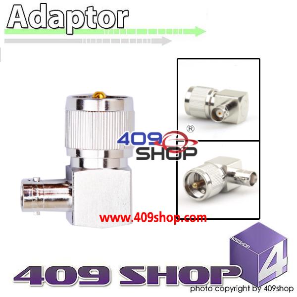 U plug -BNC adaptor 90°