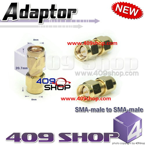 SMA - male to SMA -male adaptor for radio