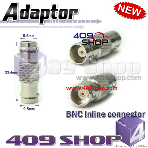 BNC Inline connector