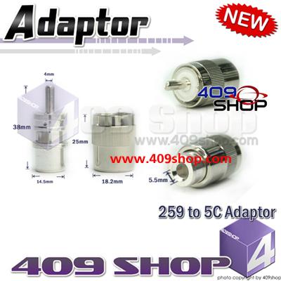 UHF (259) for RG58  Adaptor