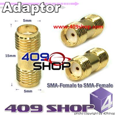 SMA - female to SMA - female (SMA -I join)