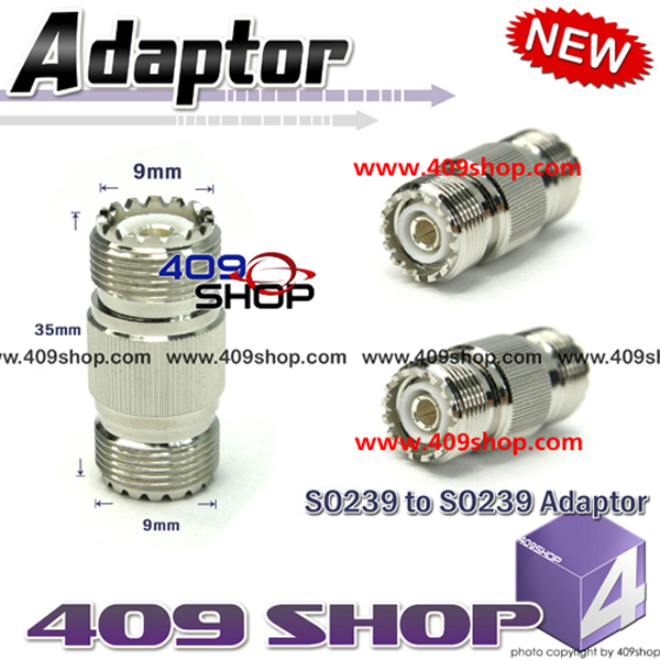 SO239  to So239 RF ADAPTOR i-Join