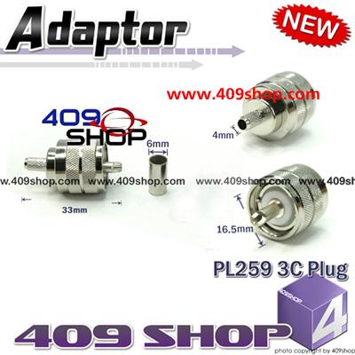 PL259 3c plug for RG58