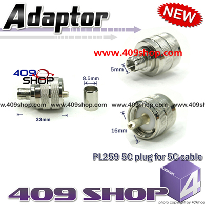 PL259 5c plug for 5C cable