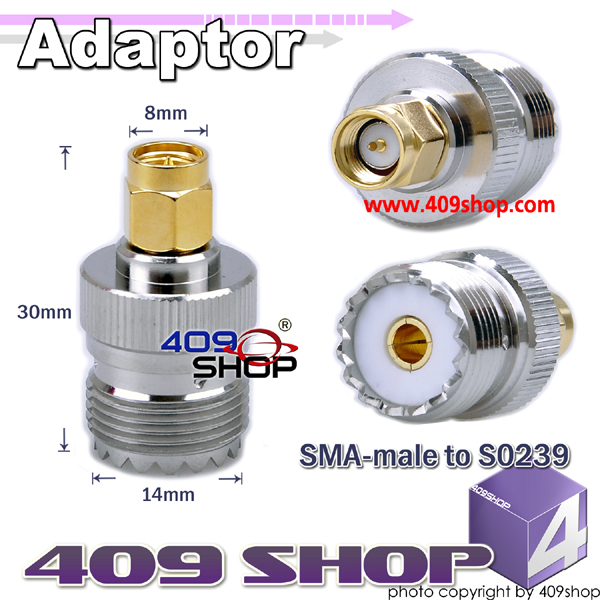 SMA - male to SO239 adaptor