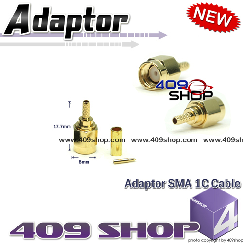 Adaptor SMA 1C Cable