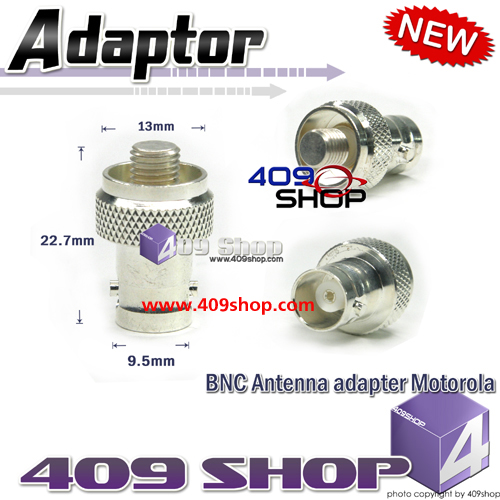 S028 Motorola to BNC MX type Antenna test adapter silver