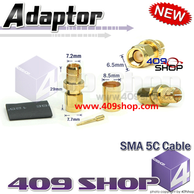 Adaptor SMA-male 5C Cable