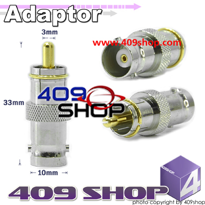 Adaptor BNC- Female to RCA- Male