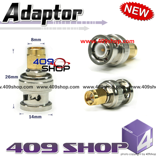 SMA - male to BNC - male adaptor for radio