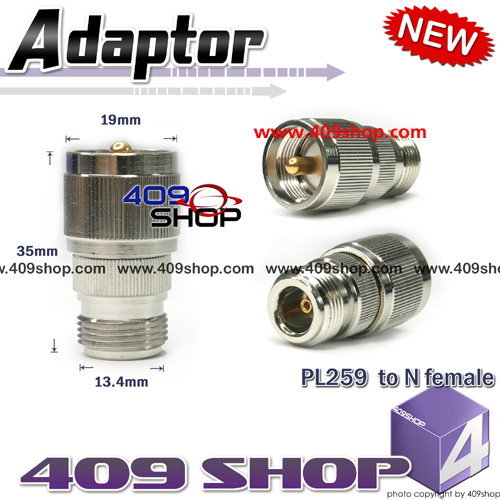PL259  to N female  RF ADAPTOR