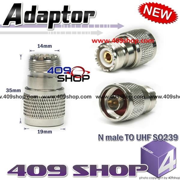 N-(male) to BNC-(famale) Adaptor