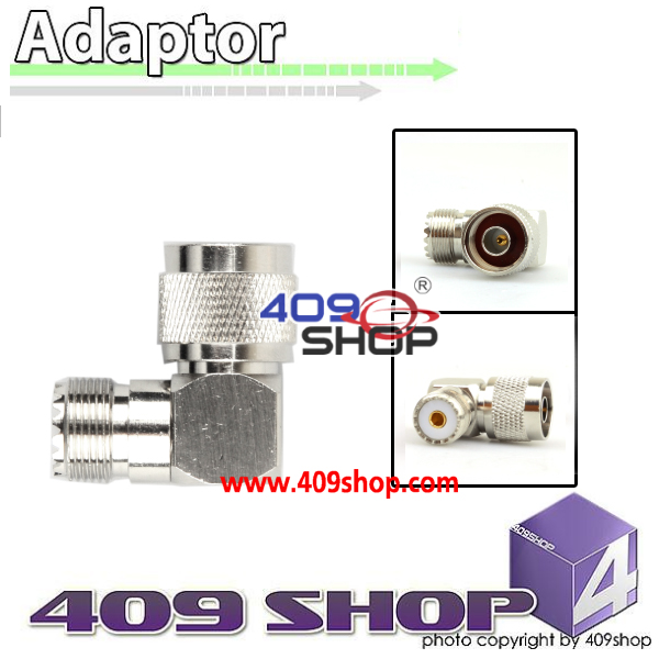 S053L 90° N male TO UHF SO239