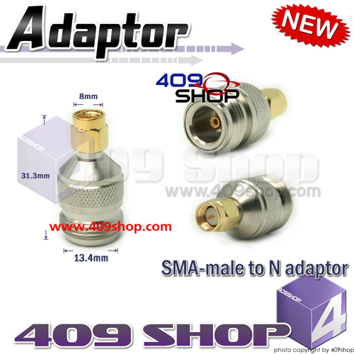 SMA-Male to N Adaptor