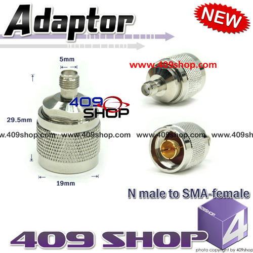 N-(male) to BNC-(famale) Adaptor