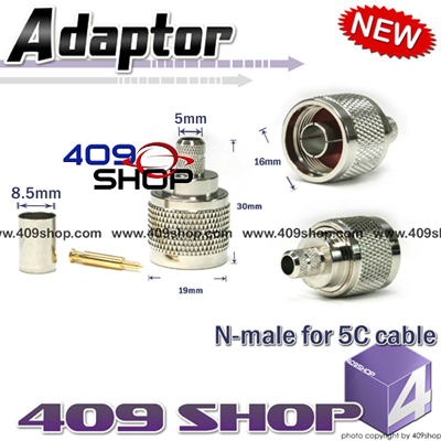 s056-5 N-male plug for 5C cable plug