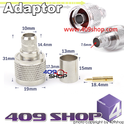S056-7 N-male plug for 10C cable plug