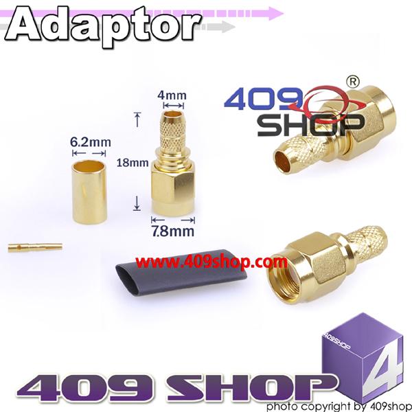 R-SMA(3mm) Adaptor