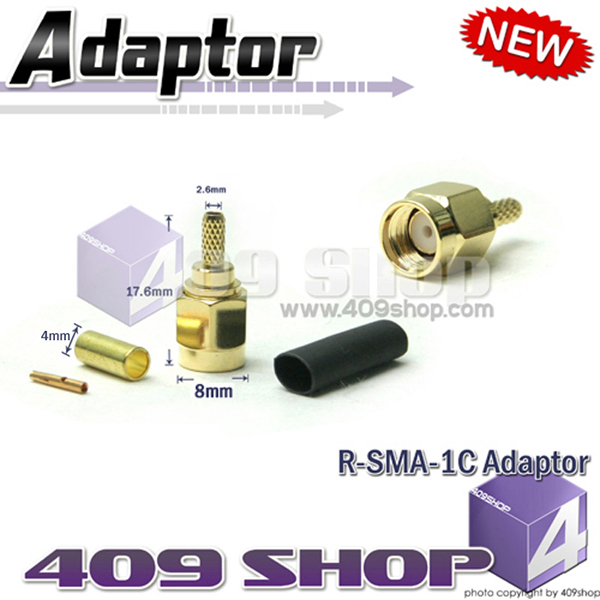 R-SMA-1C Cable 1.5mm Adaptor