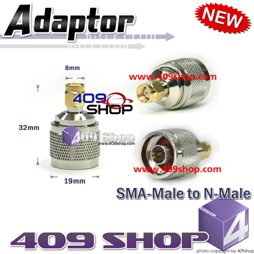 SMA-Male to N-Male Adaptor