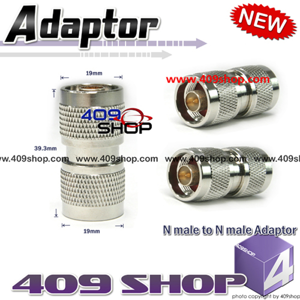 N-male to N-male RF ADAPTOR i-Join