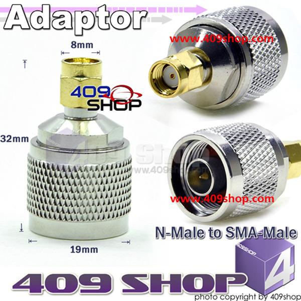 SMA-male to RP-SMA-JJ  Adaptor