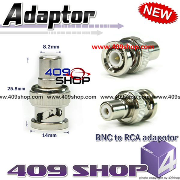 BNC to RCA adapotor