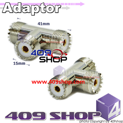 Adaptor UHF SO239 3 Way