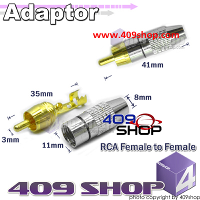 Adaptor RCA Female to Female (Black)
