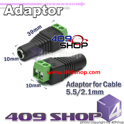 Adaptor for cable 5.5/2.1mm